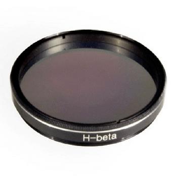 Levenhuk Ra H-Beta 2'' Filter